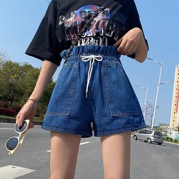 цена на Summer Women Short Jeans Elastic Band High Waist Loose Plus Size Short Pants 4xl Shorts Dark Wash Jeans