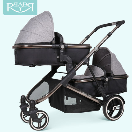 Brand Baby Carriage Two Children Car Twins Stroller Bassinet 0~36 Months Carriage 4 Colors Base High Quality Car Send Accessory