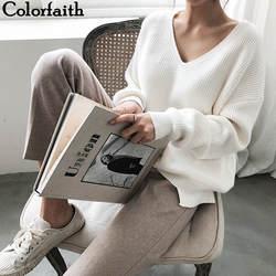 Colorfaith Новинка 2019 осень зима женские свитера v-образный вырез минималистичные топы Модный корейский Стиль Вязание повседневные однотонные