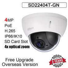 SD22404T GN 4MP 4x PTZ Network Camera H.265 POE Vandal proof Web Camera IP66 IVS SD Card Slot IP Camera Replace SD22204T GN
