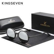 Kingseven óculos de sol estilo vintage unissex, óculos de sol retrô polarizado, estilo steampunk, para homens e mulheres
