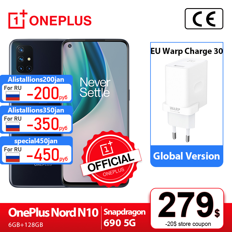 OnePlus Nord N10 5G OnePlus Official Store Dünya prömiyeri küresel sürüm 6GB 128GB Snapdragon 690 Smartphone 90Hz ekran 64MP dört kamera çözgü 30T NFC