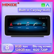 2021 nowy 8GB + 128GB 12 5 Blu-Ray nawigacja gps do samochodu z androidem radio odtwarzacz dla Mercedes Benz GLC X253 klasy C W205 C180 C200 C220 C300 C350 tanie tanio MEKEDE CN (pochodzenie) podwójne złącze DIN Rohs 4*45 256G System operacyjny Android 10 0 JPEG GOOD 1920*720 1 8kg Tuner radiowy