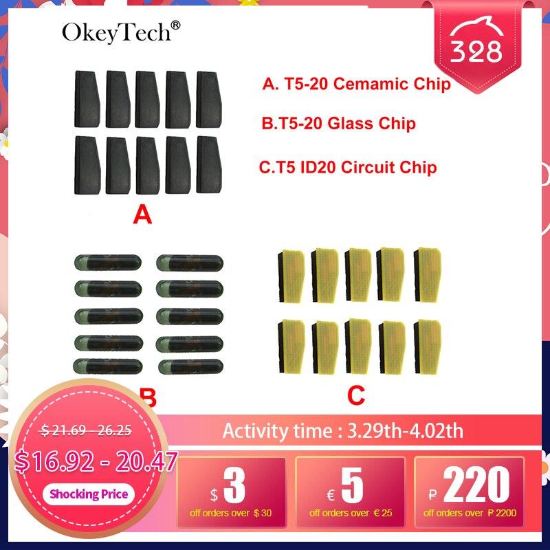 OkeyTech 10 шт./лот новинка ID T5-20 ID20 чипа пустой углерода T5 клонируемые чип для автомобильного ключа Cemamic T5 стеклокерамика чип