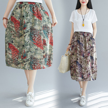 цена на vintage skirt for women smmer loose elegant printed cotton and linen elastic casual mixi skirt plus size