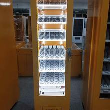Юнион банковская карта POS платежный счет оплата закуски и напитки Косметика самообслуживания торговый автомат киоск