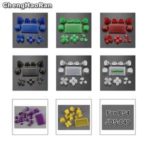 Image 2 - ChengHaoRan カスタマイズ限定版タッチパッドボタントリガー L1 R1 L2 R2 PS4 プロスリムコントローラの修理部品 JDS 040