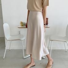 Korean Casual Skirts Women Silk Skirt Women Elegant Satin Lo