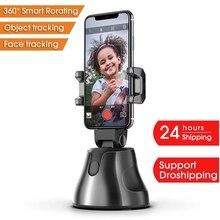 Bastone per Selfie portatile intelligente, rotazione a 360 ° supporto per treppiede per fotocamera con tracciamento automatico degli oggetti per il viso supporto per fotocamera per telefono cellulare con ripresa intelligente
