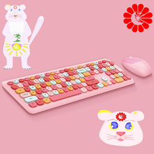 Cute Pink Girl 2.4G Wireless Keyboard and Mouse Set Notebook Desktop Universal Wireless Keyboard and Mouse combos