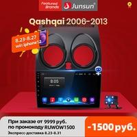 (Code: 828FAST10) Rádio do carro de junsun para nissan qashqai j10 2006 2007 2008 2009 -2013 android 10.0 controle de voz ia multimídia gps auto 2din dvd som automotivo