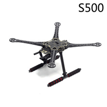 S500 500 مللي متر PCB متعدد الدوار طقم إطارات الهواء ث/الهبوط أو قابل للسحب زلق ل FPV كوادكوبتر SK500 تحديث