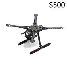 S500 500 ミリメートルpcbマルチローター空気付/ランディングギアまたは格納式fpv quadcopter用SK500 更新