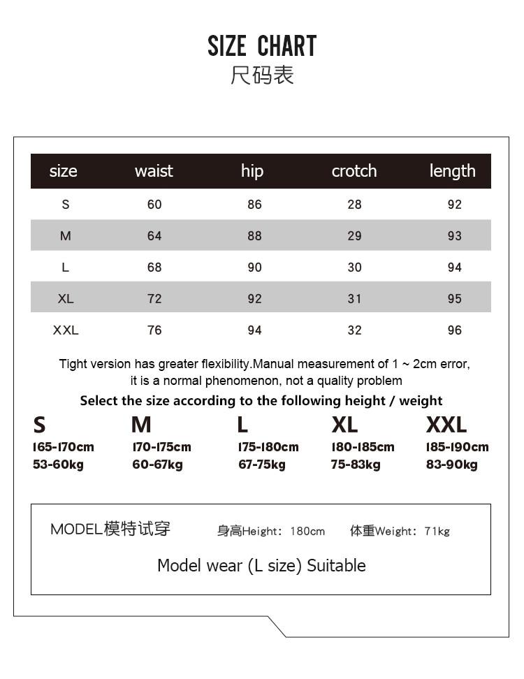 Gym Fitness Elastic Pants 6
