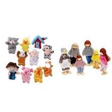 10 шт. Старый Макдональд ферма животные пальчиковые куклы дети предпочитают игрушки и 1 шт. счастливые куклы семья из 6 человек