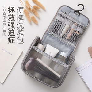 Image 4 - YOUPIN  Travel wash bag Business trip Cosmetic bag Men woman Large capacity tourism Portable Wash bag Storage bag