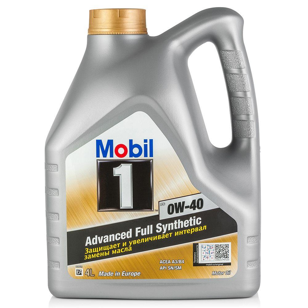 Моторное масло MOBIL 1 FS 0W40 4L (153692)