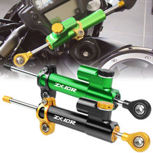 Для KAWASAKI ZX10R ZX 10R ZX10 R 2004 2005 2006 2007-2015 CNC регулируемый мотоциклы рулевого управления стабилизации демпфер кронштейн комплект