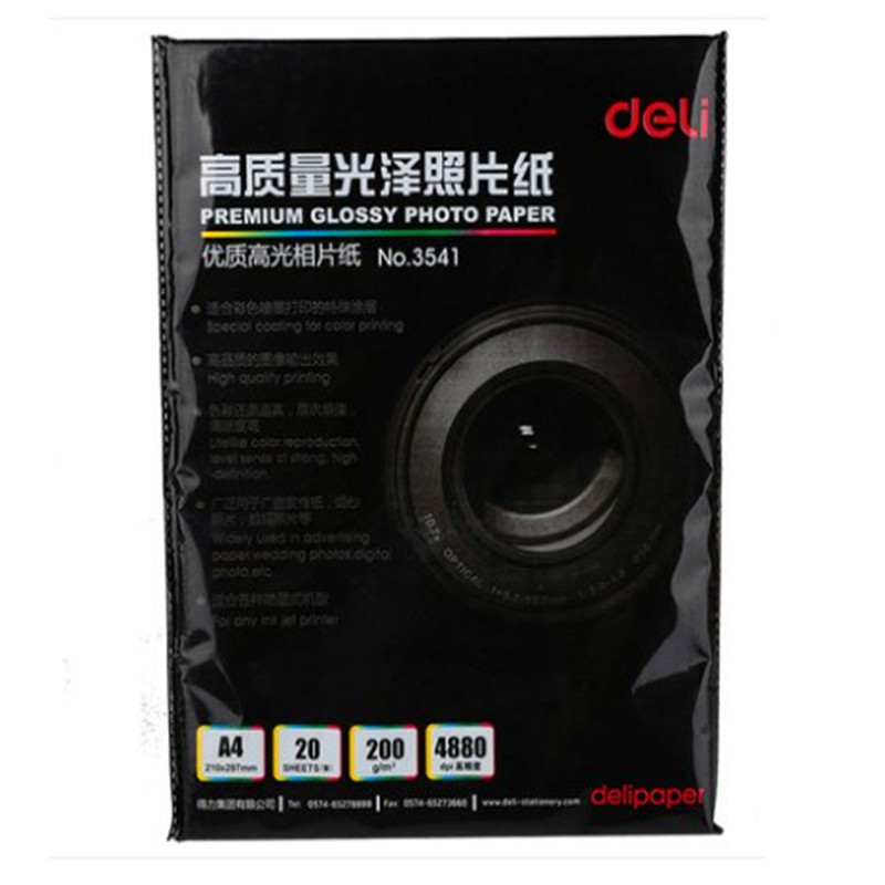 20 Sheets/ Bag Glossy Photo Paper 200g A4 Photo Paper Color Inkjet Printer Premium High-quality Smooth Photo Paper