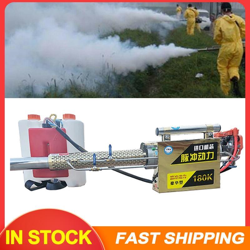 16L Portable Thermal Fogger Sprayer Machine 180K Pulse Disinfetion Fuel Gasoline Water Mist Smoke Fog Titanium Alloy Battery