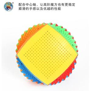 Image 2 - חדש ברמה גבוהה Shengshou 17x17x17 Cubo Sengso 123mm קסם מהירות קוביית פאזל טוויסט 17x17 Cubo Magico למידה חינוך צעצוע ילדים