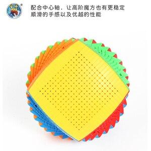 Image 2 - Shengshou Cubo de velocidad mágica Twist de 17x17x17 de 123mm, juguete educativo de aprendizaje para niños, Cubo mágico de 17x17