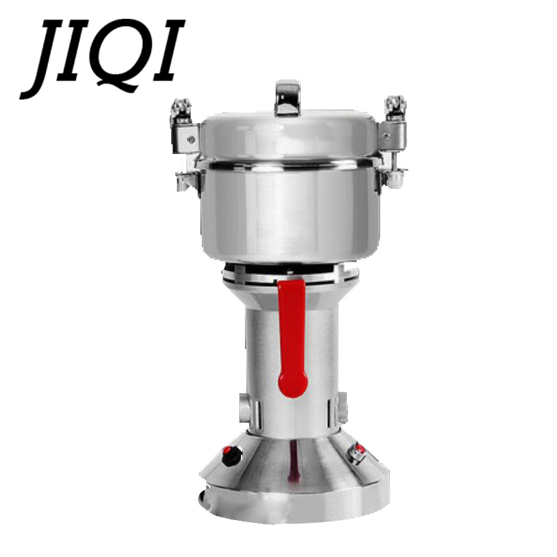 700g Swing Electric Grains Herbal Powder Miller Cereals Coffee Dry Food Grinder Flour Powder Crusher Gristmill Grinding Machine
