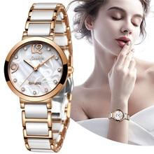 SUNKTA luxury brand Women Watch fashion Quartz ceramic white gold bracelet Lady wristwatch geneva Hodinky clock Relogio Feminino burei women s clock crystals rose gold tone precise quartz watch with white ceramic bracelet