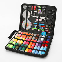 184pcs/set Portable Travel Sewing Box Kit Sewing Thread Stitches Knitting Needles Tools Cloth Buttons Craft Scissor Mom Gifts(China)