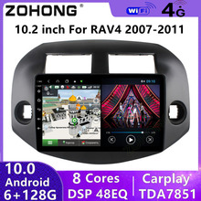 DSP 4G Android 10 Auto Multimedia Video Player Für Toyota RAV4 RAV 4 GPS Navigation BT Stereo Auto Radio autoradio 2 Din Head Unit