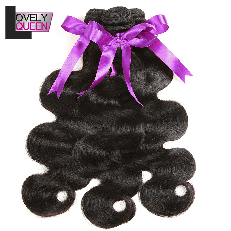 Peruvian Hair Weave 3 Bundles Body Wave Human Hair Bundles Non Remy Hair Extensions