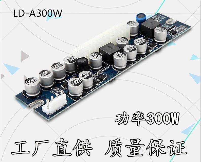 Модуль питания 300 Вт 12VDC-ATX, модуль питания для преобразования NAS, промышленный компьютер, высокая мощность, нулевой уровень шума