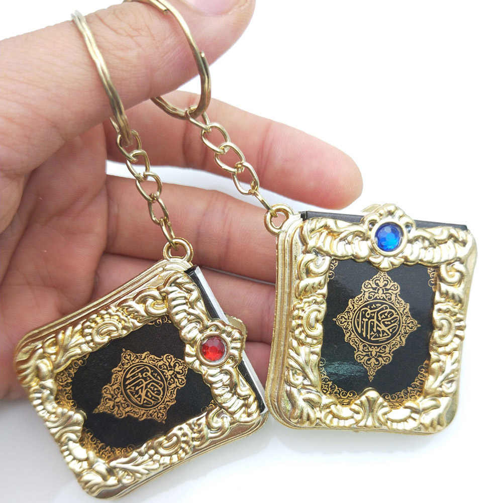 1Pcs New Muslim Keychain Resin Islamic Mini Ark Quran Book Real Paper Can Read Pendant Key Ring Key Chain Religious Jewelry