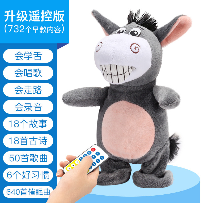 Remote Control Version Electric Douyin Little Donkey Seagrass Pigskin Plush Toys Talking Parroting Will Walk Singing Funny Stupi