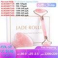Rose Quarz Jade Roller Gesicht Abnehmen Massager Gesicht Heben Natürliche Jade Stein Gesichts Massage Walze Hautpflege Schönheit Set Box