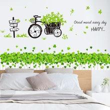 [shijuekongjian] зеленые наклейки на стену с изображением травы