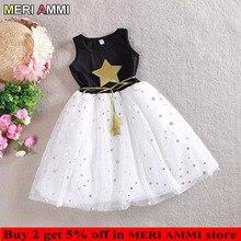 MERI AMMI/комплект детской одежды для девочек; платье без рукавов; вечерние платья-пачки со звездами для От 2 до 11 лет девочек; J515