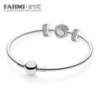 FAHMI 925 E Serie Sterling silver Dazzling Snowflake Bangle Set Clear fit DIY Original charm Bracelets jewelry A set of prices