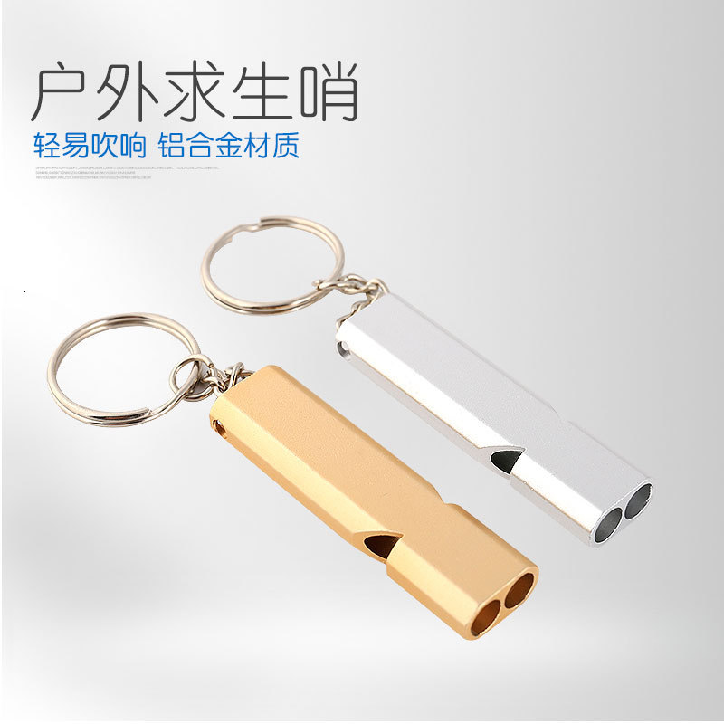 Steel Whistling High Frequency Will Db Metal Life-saving Whistle Outdoors Seek Survival Whistling Whistle The Siren Whistle