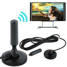 30dBi kazanç 75ohm dijital DVB T alıcısı anten FM karasal hava anten DVB T koaksiyel güçlendirici kablo manyetik taban TV HDTV LX9A