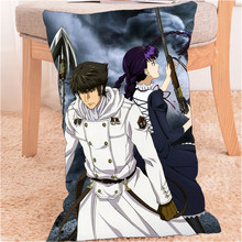 To the Abandoned Sacred Beasts cool Anime Dakimakura Pillow Cover Case 60x40cm(China)