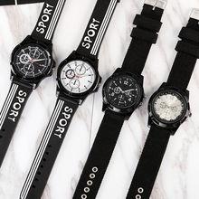 Nylon Children's Watches Kids Sports Style Quartz Clock For 7-18 Years Student