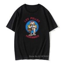 Camisetas de Los Pollos Hermanos para hombre, Camisa de algodón puro, cuello redondo, Fring Breaking Bad, blanca, Vintage, verano, novedad
