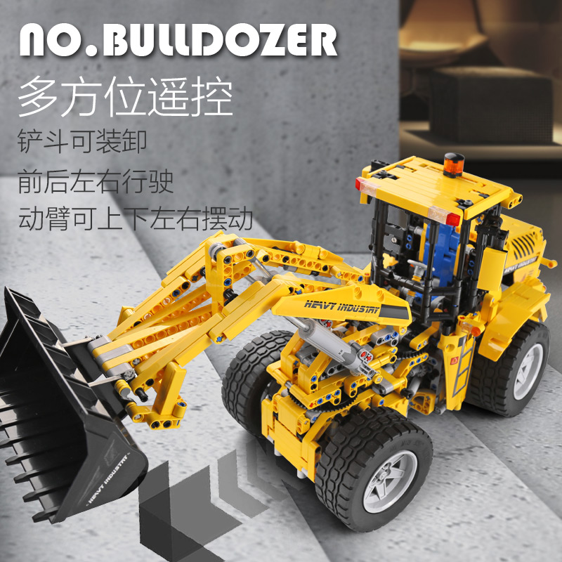 Mould King 13122 1572Pcs Technics Rc Building Blocks BULLDOZER City Enginee Pushdozer Vehicles RC Technic Bricks Toys Earthmover