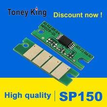 Toney universal (король чип черного тонера SP150 для Ricoh SP150su SP150w SP150suw SP 150 150SU 150w 150SUw 150he обломоки картриджа для принтера