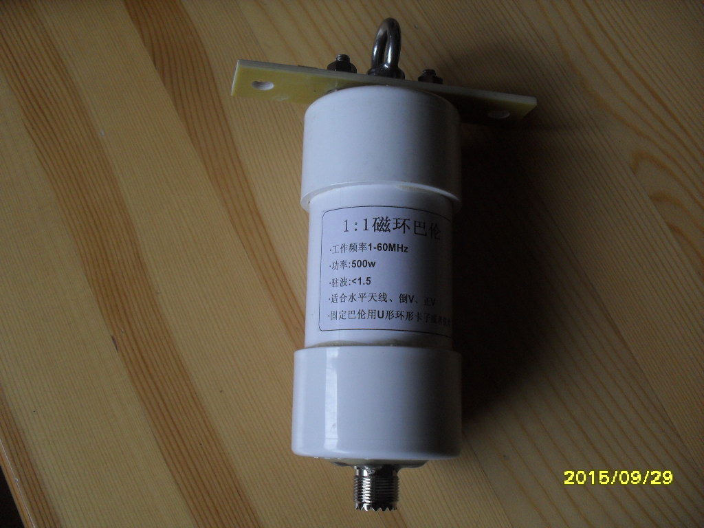 1-56MHz 500w High Power Balun For 1: 1 Short Wave Antenna Suitable For Inverted V Positive V Horizontal Antenna