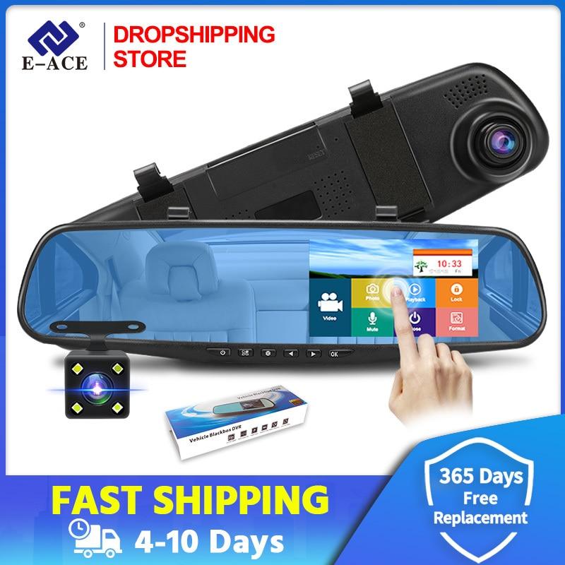 4,3-дюймовый автомобильный видеорегистратор FHD1080P сенсорный видеорегистратор с камерой заднего вида Автомобильный регистратор Dash камера