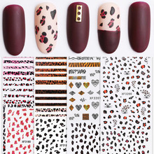 FlorVida 1pc Nail Art Leopard Stickers 3D Panther Spot Pattern for Sexy Beauty Nails Self-adhesive Not Water Transfer