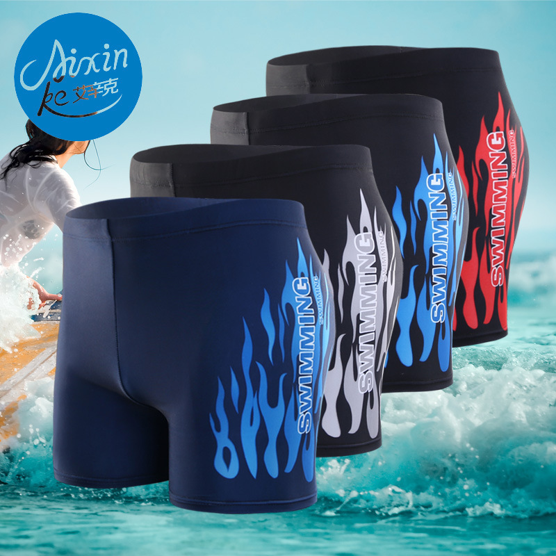 Boxer Swimming Trunks Men's And Conservative Fertilizer Swimming Trunks Swimming Trunks High-waisted Much Hot Springs Flame Swim