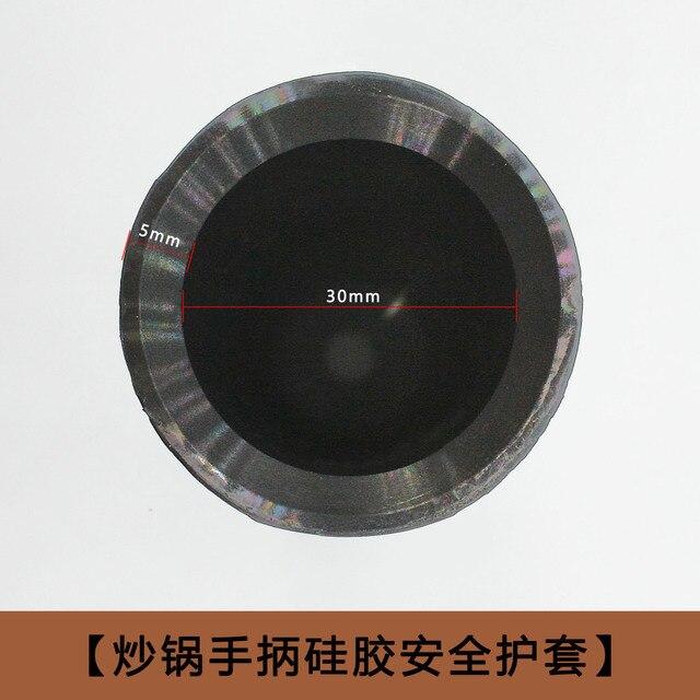 Couvercle de poignée en Silicone épais Extra-large Wok manche en Silicone manchon isolé anti-dérapant guo bing tao guo bing tao poignée